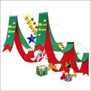 クリスマス装飾 クリスマスペナント プレゼントプリーツ2連ハンガー L180cm|event-ya