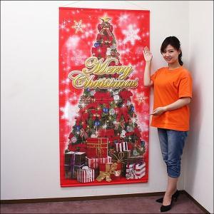 クリスマス装飾 タペストリー プレゼントツリー 防炎加工|event-ya