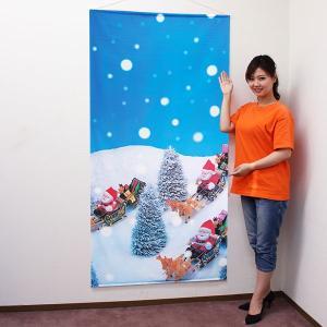 クリスマス装飾 タペストリー トナカイとサンタ 防炎加工|event-ya