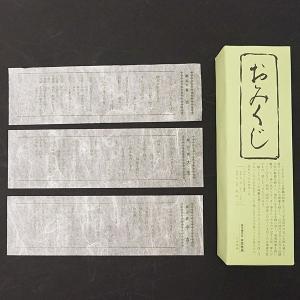 おみくじ箋(1000枚)|event-ya