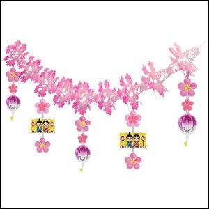 ひな祭り装飾 ひなまつりお雛様ガーランド L180cm / ディスプレイ 飾り 雛祭り|event-ya