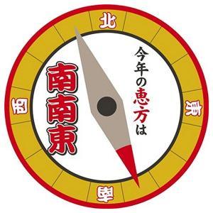 節分装飾 恵方フロアステッカー 直径45cm|event-ya