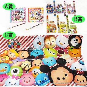 バレンタイン義理チョコ ハートパック(ハートチョコ5粒入り) ×30個|event-ya
