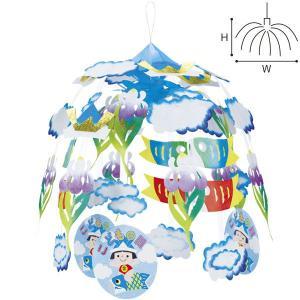昔なつかし民芸玩具 水笛(10個) [動画有り]|event-ya