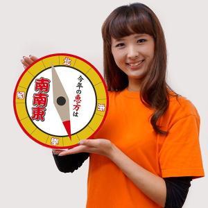 節分装飾 恵方スタンドPOP 直径30cm / 動画有|event-ya