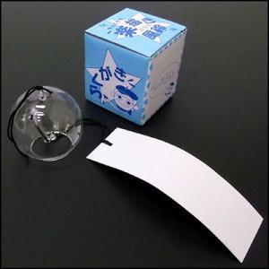 お絵描きガラスの風鈴[風りん・ふうりん]作り 小サイズ(10個)|event-ya