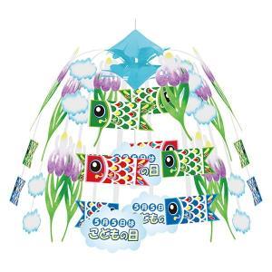 子供の日装飾 鯉のぼりセンター H60cm|event-ya