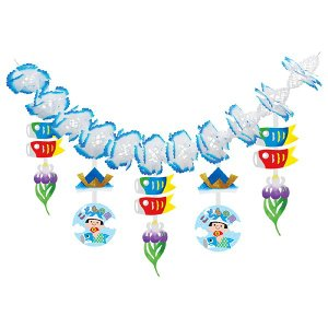 子供の日装飾 鯉のぼりとかぶと金太郎ガーランド L180cm|event-ya