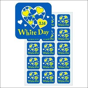 ホワイトデーシール(300枚) /ラッピング 包装/メール便3セットまで可|event-ya