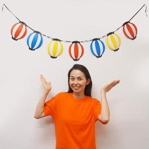夏祭り装飾 お祭りちょうちんガーランド L180cm / 飾り ディスプレイ|event-ya
