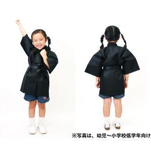 不織布子供はっぴ カラー 幼児〜小学校低学年向け / 黒 / ハッピ・法被・伴天|event-ya