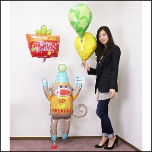 誕生日デコレーションバルーン スィートプレゼント 【ソックモンキー】|event-ya