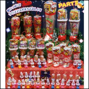 クリスマスブーツ抽選会景品セットA(100名様用)|event-ya