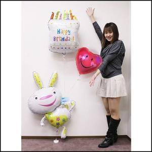 誕生日デコレーションバルーン バースデーケーキ(うさぎ) 【バースデーバルーン】|event-ya