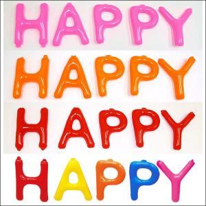 英語(英字)POPバルーン「HAPPY」 / アルファベット バルーン 風船  [動画有り]|event-ya