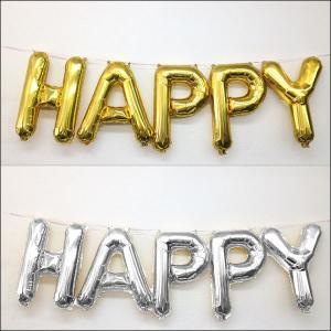 英語(英字)POPバルーン「HAPPY」 [アルファベット 風船] ※空気が入ってない状態でお届けします/メール便可 [動画有り]|event-ya