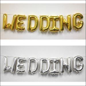 英語(英字)POPバルーン「WEDDING」[アルファベット 風船] ※空気が入ってない状態でお届けします/メール便可 [動画有り]|event-ya