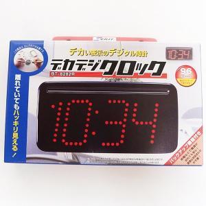 でっかいデジタル時計 工作キット|event-ya