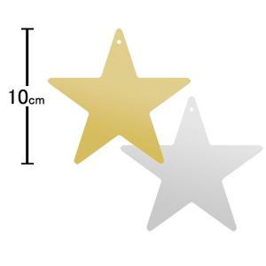 七夕 短冊 星型 (穴アキ) 100枚  【商品番号】 No.7608  【商品説明】 たんざくにお...