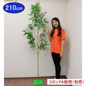/ オススメ 本格七夕笹・リアル節(210cm) [動画有り]|event-ya