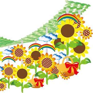 夏装飾 ひまわりサンサンプリーツハンガー L180cm / 向日葵 ヒマワリ 飾り ディスプレイ|event-ya