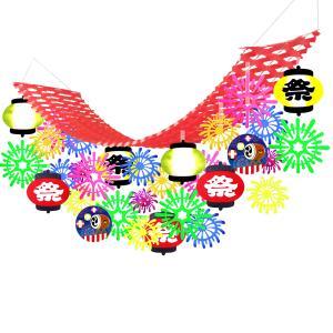 夏祭り装飾 花火提灯お祭りプリーツハンガー L180cm / 飾り ディスプレイ ちょうちん|event-ya