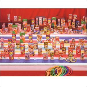 お菓子輪投げ大会 お菓子景品190個 【お祭り景品・縁日】|event-ya