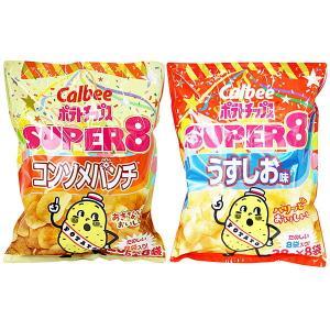 特大!お菓子ポテトチップス 2袋 H48cm 【軽減税率対象商品】|event-ya