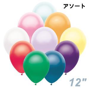 天然ゴム風船 パールカラー(100ヶ) 風船のみ【バルーン】|event-ya