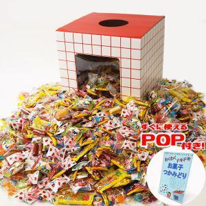 わくわく飴お菓子つかみどり 1200個|event-ya