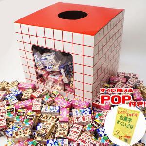 飴と明治お菓子色々すくいどり 500個|event-ya