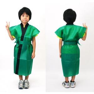 不織布子供ロングはっぴ カラー 小学生低学年用 緑 / ハッピ・法被・伴天|event-ya