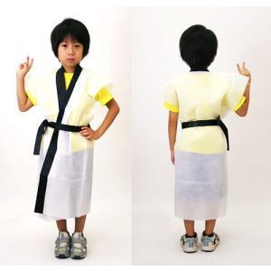 不織布子供ロングはっぴ カラー 小学生低学年用 白 / ハッピ・法被・伴天|event-ya
