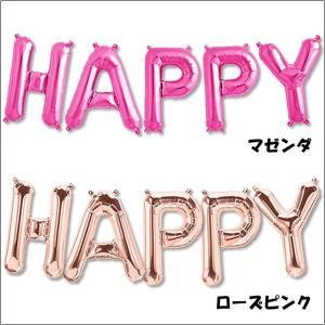 英語(英字)POPバルーン「HAPPY」マゼンタ / アルファベット 風船/メール便可|event-ya