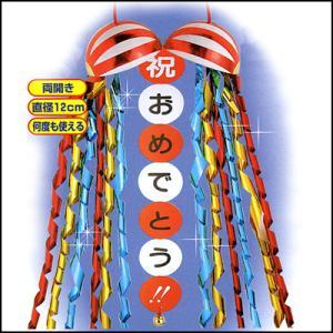 12cmくす玉 [動画有り]|event-ya