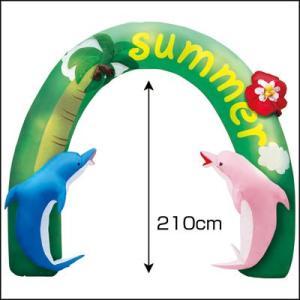 エアディスプレイ イルカアーチ 【夏・エアー・風船・ディスプレイ・装飾・飾り】|event-ya