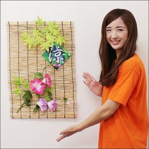 夏装飾 朝顔和風ミニスダレ W45cm / あさがお 飾り付け ディスプレイ|event-ya