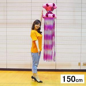 七夕 さざ波つづみ吹流し(150cm) レッド / 吹き流し 装飾 飾り / 動画有|event-ya