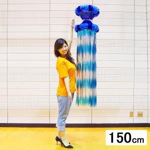 七夕 さざ波つづみ吹流し(150cm) ブルー / 吹き流し 装飾 飾り / 動画有|event-ya