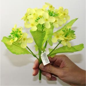 春の装飾 菜の花ブッシュ 24cm 5本 / 飾り ディスプレイ|event-ya