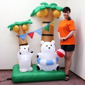 エアディスプレイ パーム白熊 高さ190cm / 夏 装飾 飾り [動画有り]|event-ya