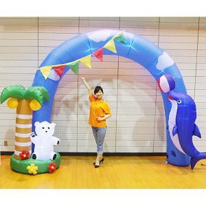 エアディスプレイアーチ シロクマ&ドルフィン H295cm|event-ya