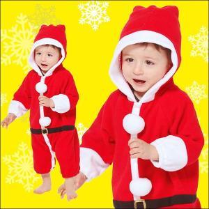 サンタカバーオール(身長80cm位まで)ベビーサンタ  / クリスマス・コスプレ・衣装・パーティー|event-ya