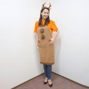 トナカイエプロンセット【クリスマス・コスプレ・衣装・パーティー】|event-ya