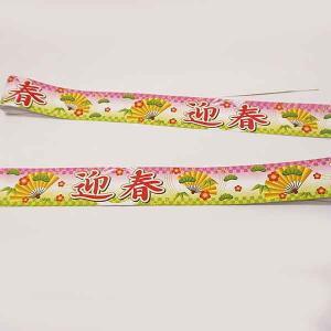 桜装飾 ツボミ桜ぼんぼりハンガー L180cm / 飾り ディスプレイ 春|event-ya