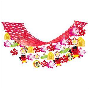【在庫限り!特価品】節分装飾 梅と福豆プリーツハンガー L180cm|event-ya