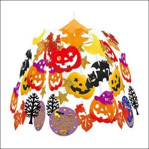 ハロウィン装飾 マジカルパンプキン2段センター W60cm|event-ya