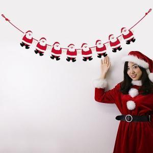 Xmas ガーランド サンタフェルトガーランド 145cm 【クリスマス・装飾・ディスプレイ・飾り】|event-ya