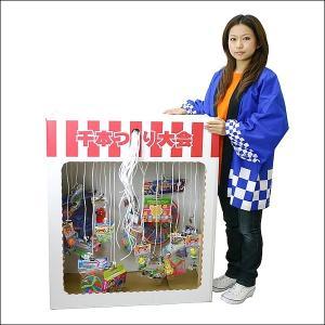 千本つりミニパッケージ 本体+景品 [おもちゃ] 100個付 [大型商品160cm以上]|event-ya