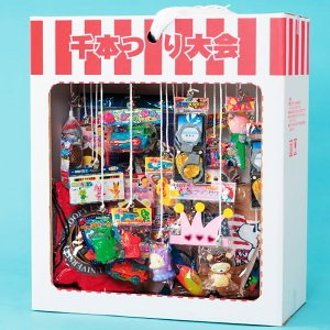 千本つり、ミニパッケージ おもちゃ100個付 [大型商品160cm以上]|event-ya|02